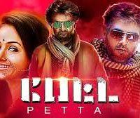 Petta Full Movie Download, Watch Petta Online in Tamil