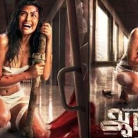 Amala Paul's Latest Movie In Trouble – Aadai Full Movie Leaked Online by Coolmoviez in HD, 720p, 1080p