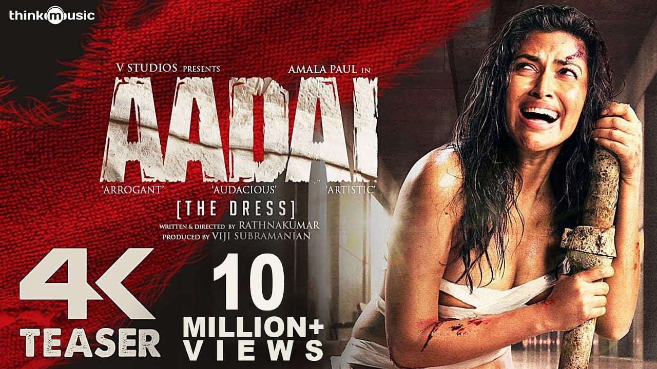 Aadai Full Movie Download