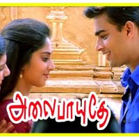 Alaipayuthey Full Movie Download, Watch Alaipayuthey Online in Tamil