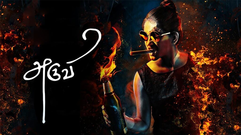 Aruvi Full Movie Download Filmyzilla