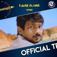 Ippadai Vellum Full Movie Download, Watch Ippadai Vellum Online in Tamil