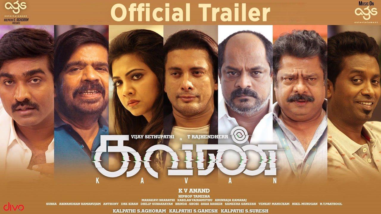 Kavan Full Movie Download