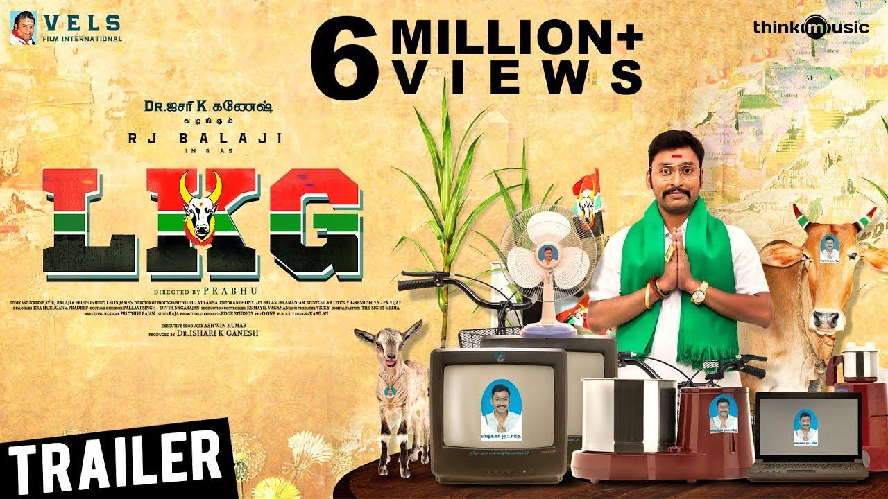 LKG Full Movie Download