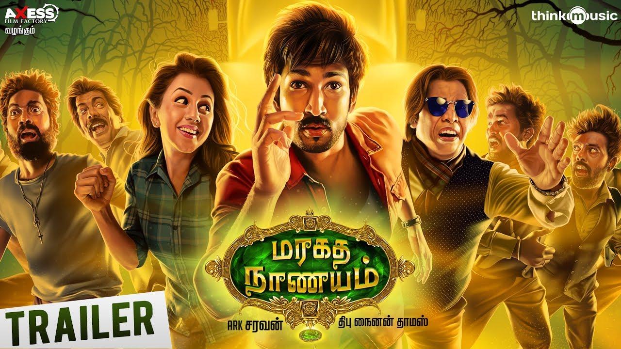 Maragatha Naanayam Full Movie Download