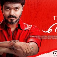 Mersal Full Movie Download, Watch Mersal Online in Tamil