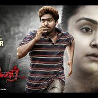 Naachiyaar Full Movie Download, Watch Naachiyaar Online in Tamil