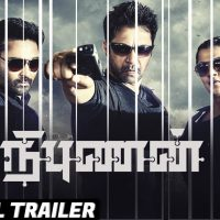 Nibunan Full Movie Download, Watch Nibunan Online in Tamil