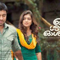 Ohm Shanthi Oshaana Full Movie Download, Watch Ohm Shanthi Oshaana Online in Malayalam