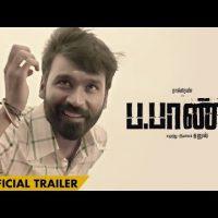 Pa Pandi Full Movie Download, Watch Pa Pandi Online in Tamil