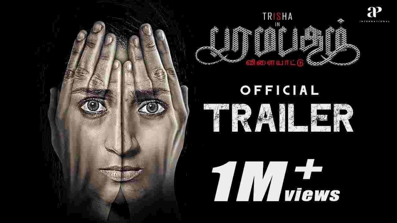 Paramapadham Vilayattu Trailer Full Movie Download
