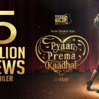 Pyaar Prema Kadhal Full Movie Download, Watch Pyaar Prema Kadhal Online in Tamil