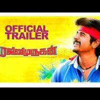 Rajini Murugan Full Movie Download, Watch Rajini Murugan Online in Tamil