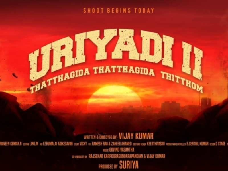 Vaa Vaa Penne Song Lyrics In English, Video – Uriyadi 2 Movie