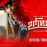 Uriyadi Full Movie Download, Watch Uriyadi Online in Tamil