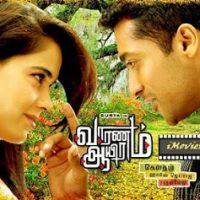 Vaaranam Aayiram Full Movie Download, Watch Vaaranam Aayiram Online in Tamil