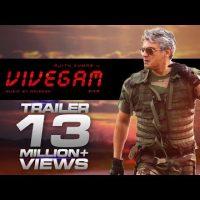 Vivegam Full Movie Download, Watch Vivegam Online in Tamil