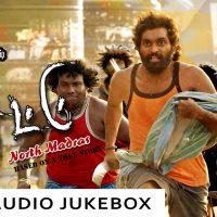 Attu Full Movie Download, Watch Attu Online in Tamil