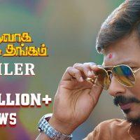 Udhayanidhi Stalin's Podhuvaga Emmanasu Thangam Full Movie Download Leaked Online For Free Download