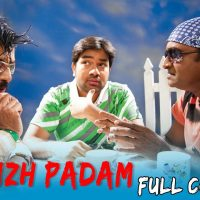 Shiva's Kollywood Film Thamizh Padam Full Movie Download is Leaked Online By Piracy Websites in HD, 720p, 1080p