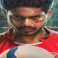 Tamil film Champion Full Movie Overview – Casting and latest updates on this Movie