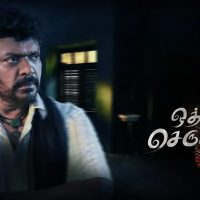Latest Tamil Action Drama Film Oththa Seruppu Size 7 Full Movie Download