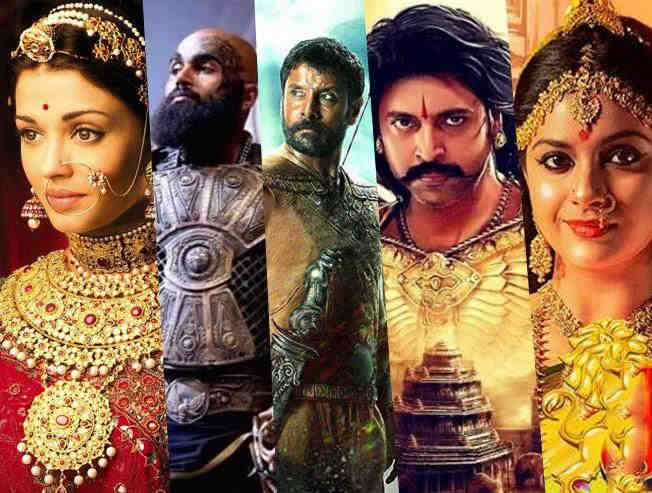 Ponniyin Selvan Full Movie