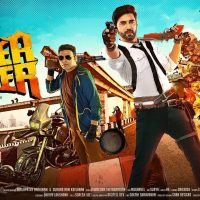 2019 Latest Tamil Dhruva's Super Duper Full Movie Download