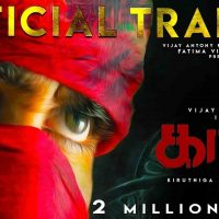 Kaali Full Movie Download, Watch Kaali Online in Tamil