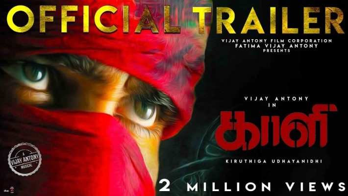 Kaali Full Movie Download, Watch Kaali Online in Tamil