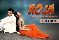 Roja Full Movie Download, Watch Roja Online in Tamil
