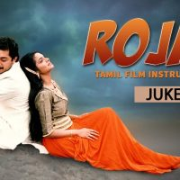Roja Full Movie Download, Watch Roja Online in Tamil