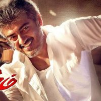 2014 Veeram Full Movie Download is leaked online for Free in HD, 720p, 1080p