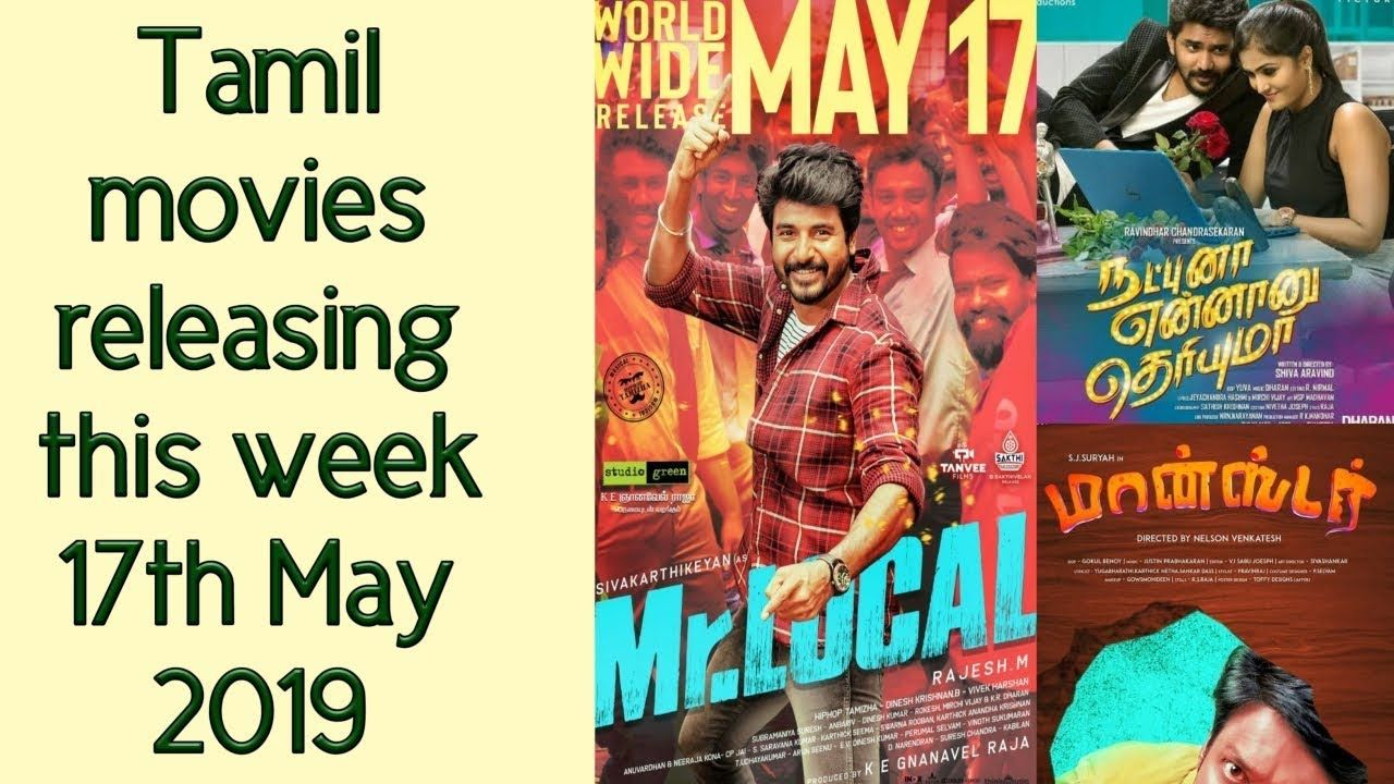 Tamil Movie in May 2019