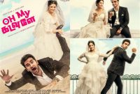 Ashok Selvan And Ritika Singh upcoming Film Oh My Kadavule Full Movie Download