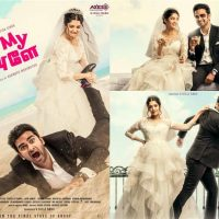 Ashok Selvan And Ritika Singh upcoming Film Oh My Kadavule Full Movie Download
