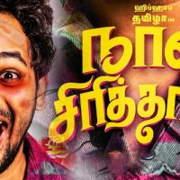 Hiphop Tamizha Adhi's Latest Movie Naan Sirithal Full Movie Download