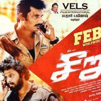 Jiiva's Latest Tamil Action Drama Seeru Full Movie Download