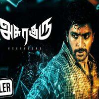 Vikram Prabhu's 2020 Asuraguru Full Movie Download