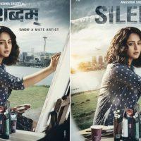 2020 Upcoming Anushka Shetty's Nishabdham Full Movie Download