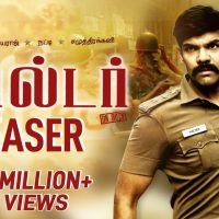 Yogi Babu's Upcoming Tamil Action Thriller Walter Full Movie Download