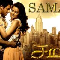 Azhagho Azhaghu Song Lyrics – Samar Movie