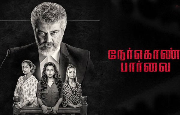 Nerkonda Paarvai Full Movie Download