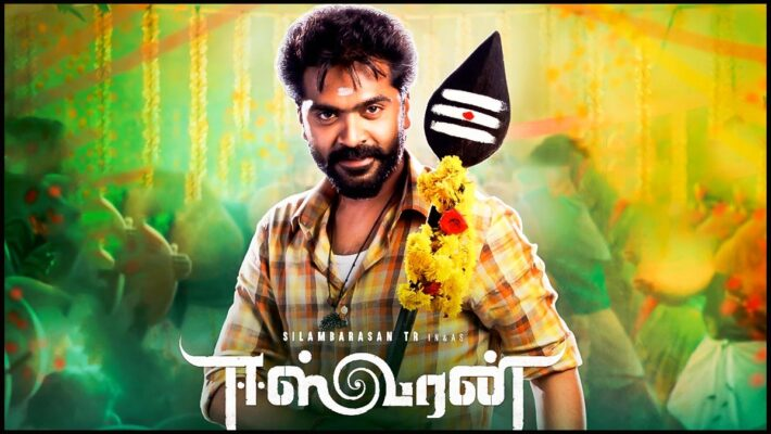 Simbu's Latest Eeswaran Full Movie Download Online