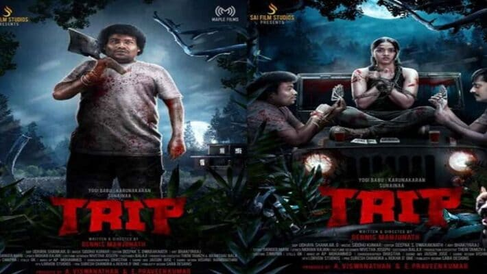 Yogi Babu's Comedy Horror Trip Full Movie Download