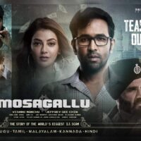 Mosagallu Film information Release Date, Cast, and also Expectations