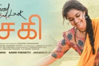Keerthy Suresh's Upcoming Good Luck Sakhi Movie News and Updates