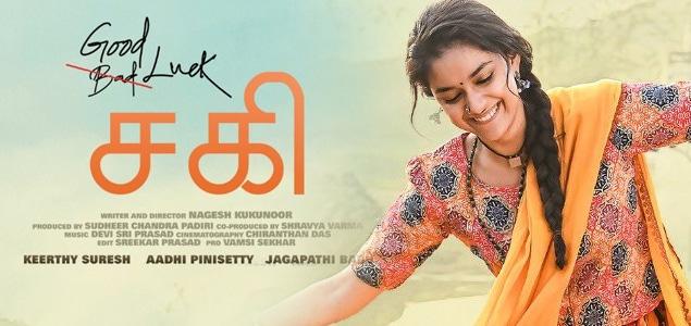 Good Luck Sakhi Movie News and Updates