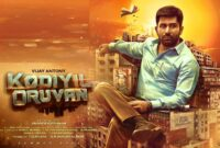 Kodiyil Oruvan Upcoming Movie News and Latest Updates