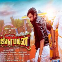 MGR Magan Full Movie Download Leaked by isaimini